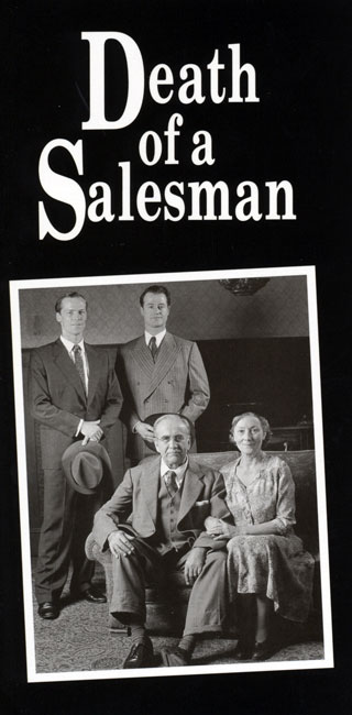 the exorbitant insecurities of happy loman in the play death of a salesman by arthur miller Although her appearances are brief in arthur miller's death of a salesman miller's play her scenes with willy loman happy in death of a salesman.