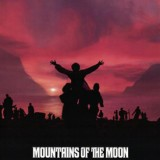 Mountains-Of-The-Moon-Photo-1